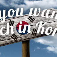 11 crucial interview questions for a teaching job in Korea