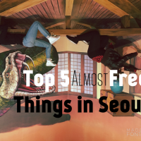 Korea on a Dime: The Best of the Almost Free